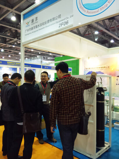 KYsearo sales team attended in The 6th Edition of International Maritime Expo-China