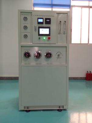 5TPD desalination plant