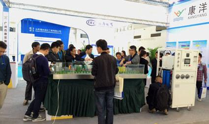 seawater desalination expo in China